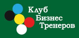 Клуб бизнес-тренеров Михаила Молоканова
